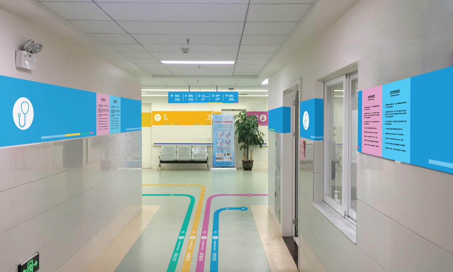 医院导视系统设计必须具备的3大要求