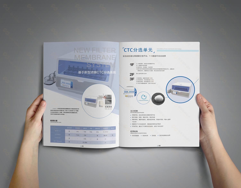 生物制药画册设计内容这样整理准没错