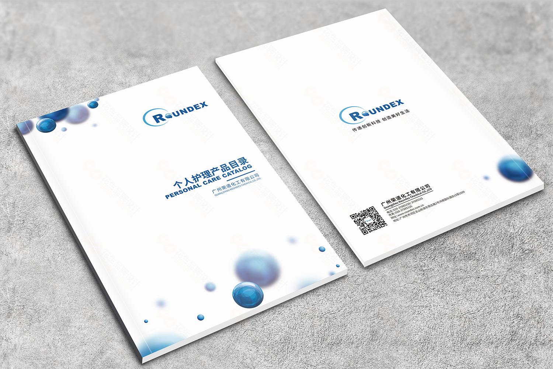 化工企業畫冊設計怎么做