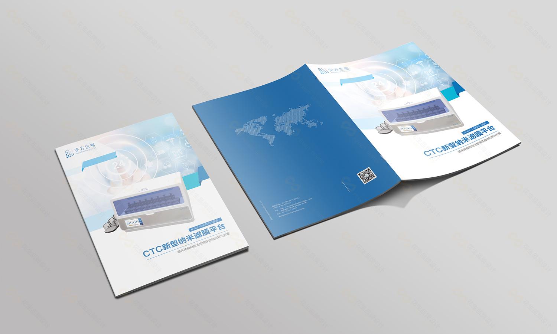 黃埔公司宣傳畫冊設計制作多長時間更新