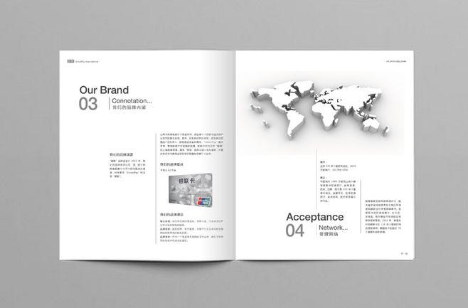 从客户的角度去做好广州导视系统设计
