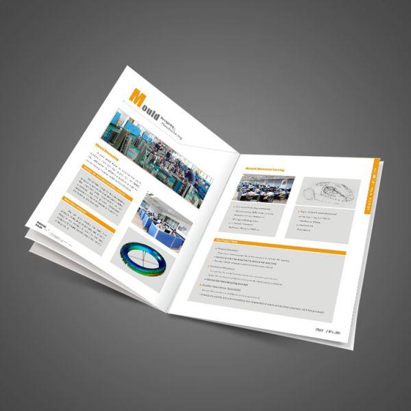 广州展会画册设计公司版权取得方式是什么