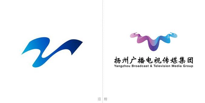 扬州广电传媒集团启用新视觉形象识别系统