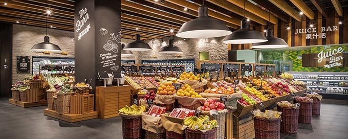 生活超市好百客空間設計