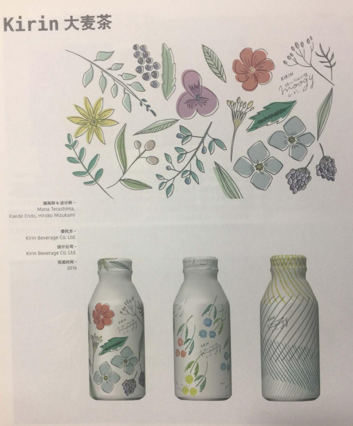 女性大麥茶飲品包裝設計