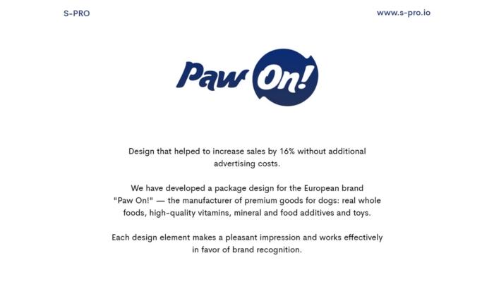 寵物狗用品包裝設計