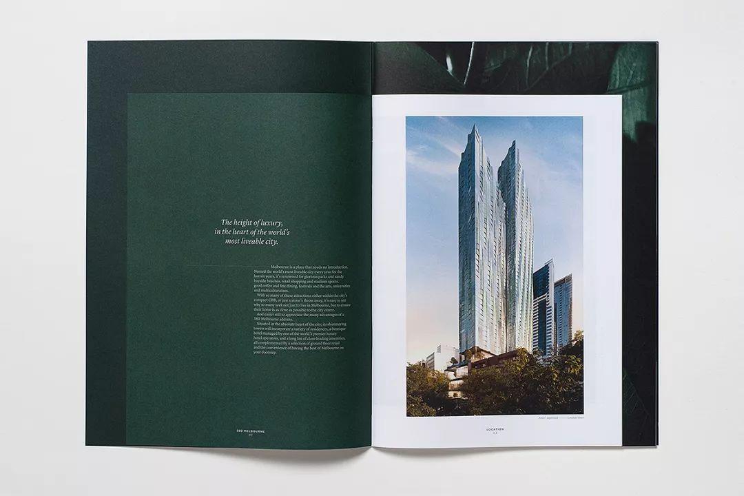 广州展会画册设计公司让客户眼前一亮
