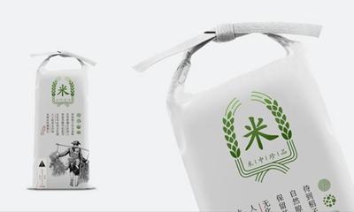 奶茶包装设计中一个重要部分创意