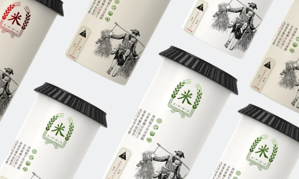 各种格式的包装设计各有特色
