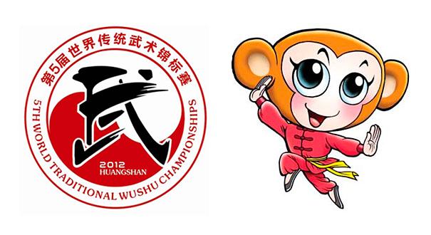 第5届世界传统武术锦标赛会徽、吉祥物揭晓