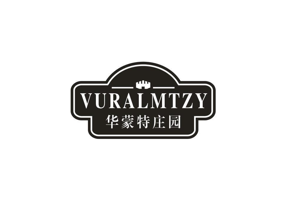 华蒙特庄园VURAL鸡尾酒商标设计赏析