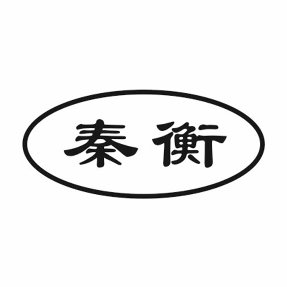秦衡鸡尾酒商标设计赏析