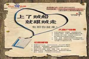 品牌推广中海报设计有什么作用?