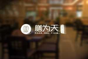 Logo设计的构思