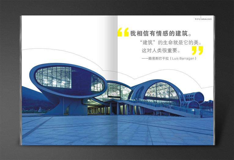 廣州4a廣告公司平面設計技巧有哪些
