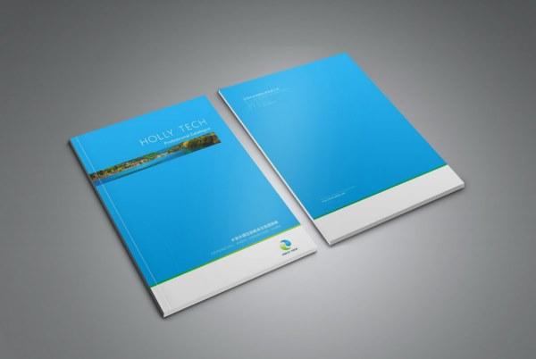 深圳市浩瑞泰科技有限公司画册设计案例赏析