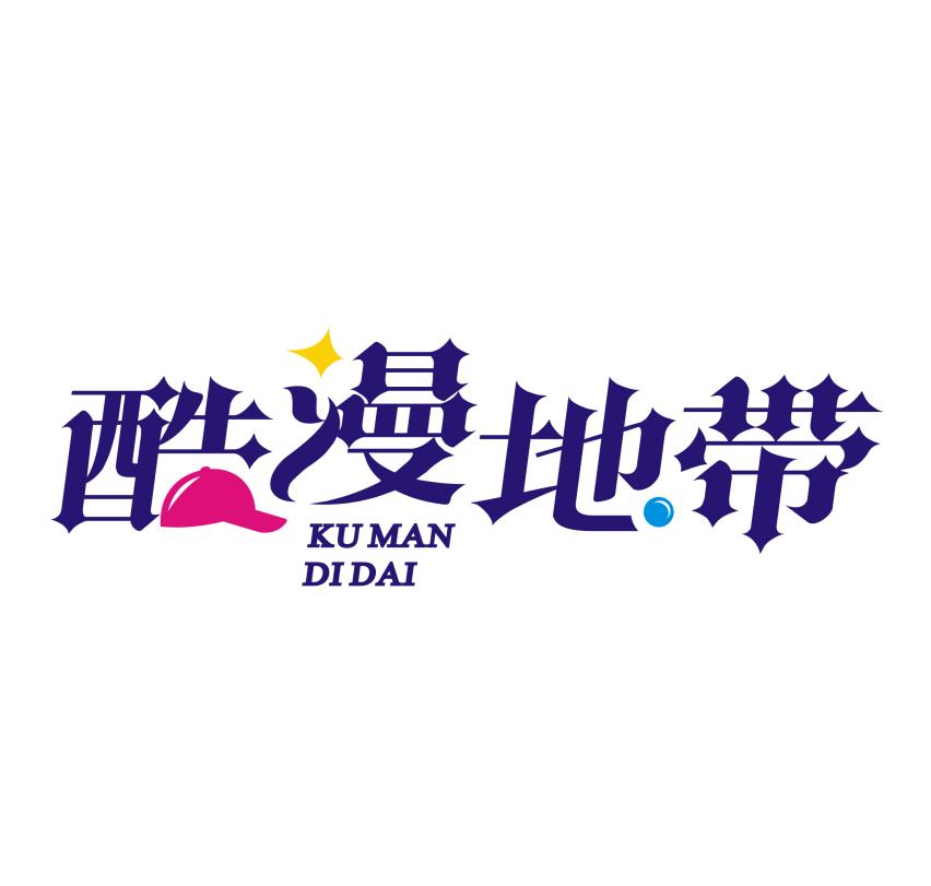 如何设计制药厂的logo