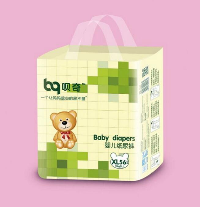 什么是嬰兒紙尿褲包裝設計