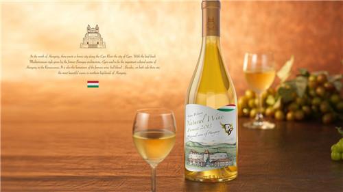 葡萄酒包裝設計如何顯得高端