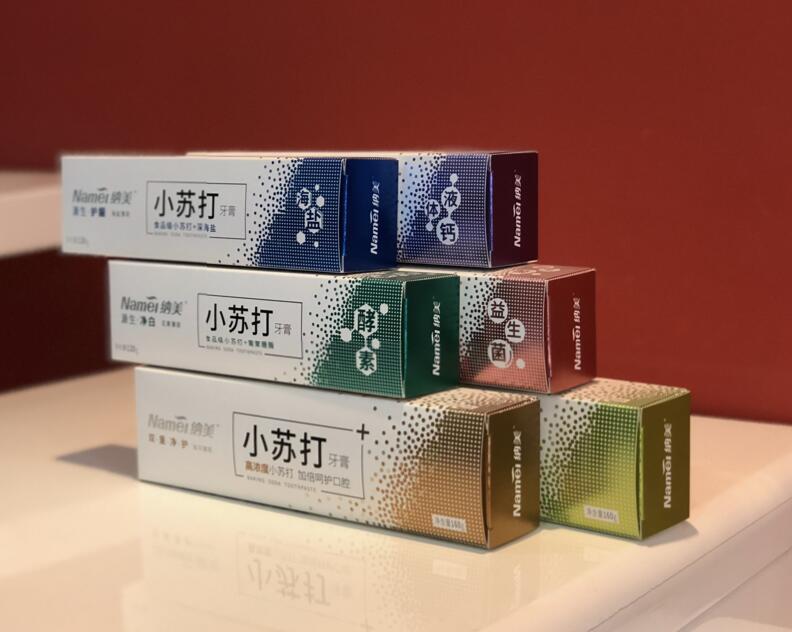 牙膏盒包裝設計有哪些具體方面