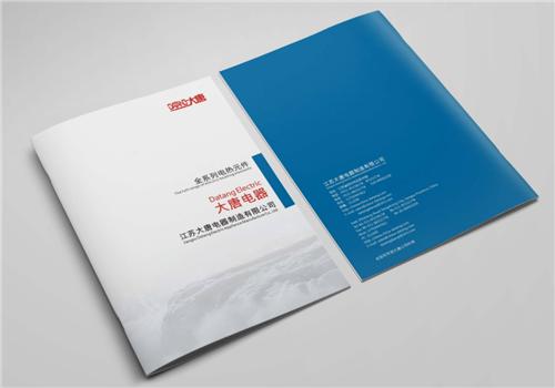 北京企业画册设计有哪些制作方法