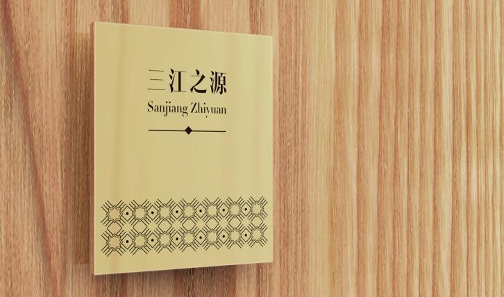 广州餐饮品牌空间设计需要具备哪些要素