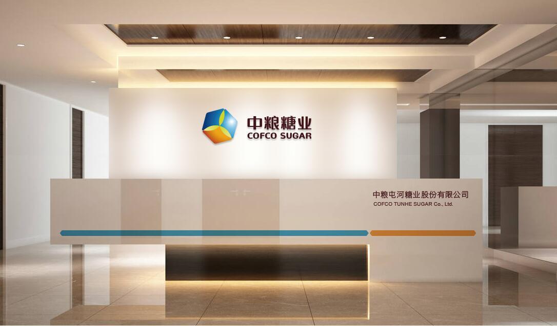 廣州品牌設計公司為什么選擇藝點意創