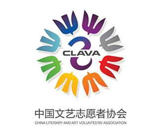 中国文艺志愿者协会LOGO