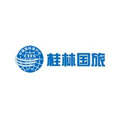 桂林国旅LOGO设计含义