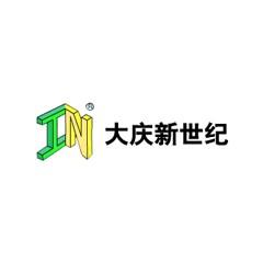大慶新世紀LOGO設計含義